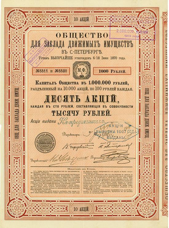 Gesellschaft für die Beleihung von beweglichem Vermögen in St. Petersburg
