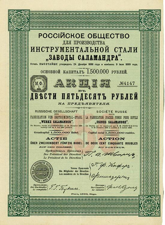 Russische Gesellschaft für Fabrikation von Instrumental-Stahl
