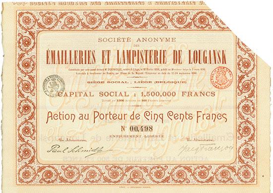 Société Anonyme des Émailleries et Lampisterie de Lougansk