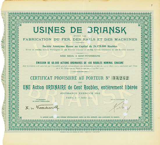 Usines de Briansk pour la Fabrication du Fer, des Rails et des Machines