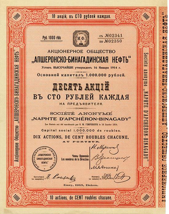 Société Anonyme Naphte d'Apchéron-Binagady