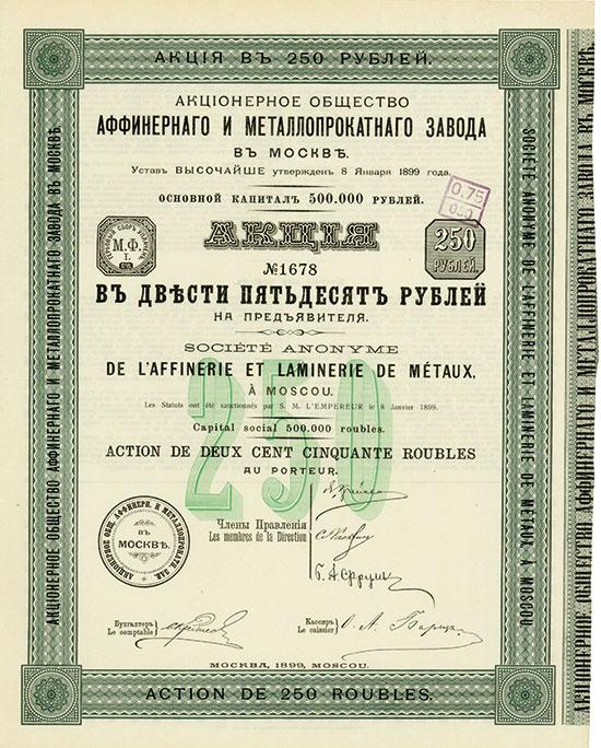 Société Anonyme de l'Affinerie et Laminerie de Métaux