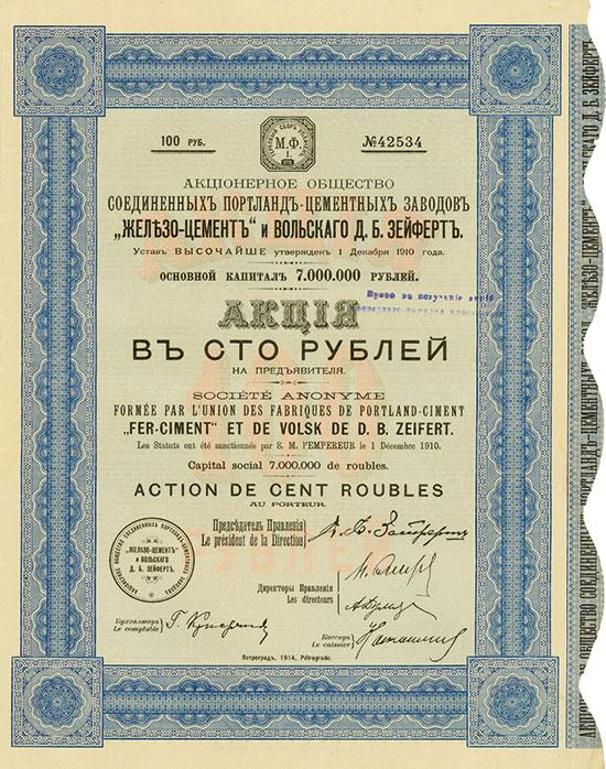 Société Anonyme formée par l'Union des Fabriques de Portland-Ciment Fer-Ciment et de Volsk de D. B. Zeifert