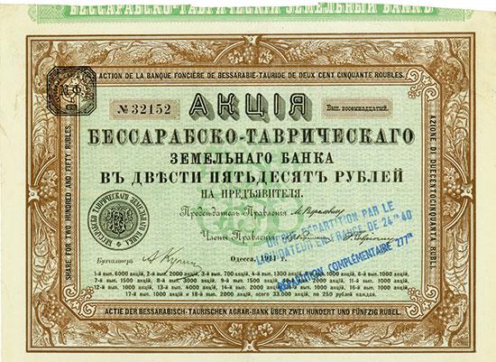 Bessarabisch-Taurische Agrar-Bank [7 + 11 Stück]