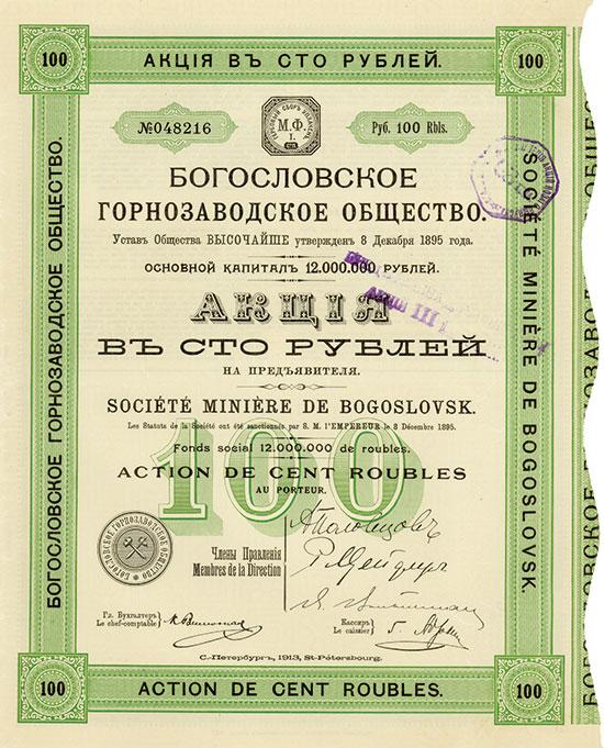 Société Minière de Bogoslovsk [50 Stück]