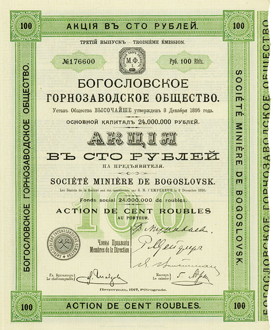 Société Minière de Bogoslovsk [62 Stück]