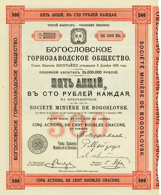 Société Minière de Bogoslovsk [15 Stück]