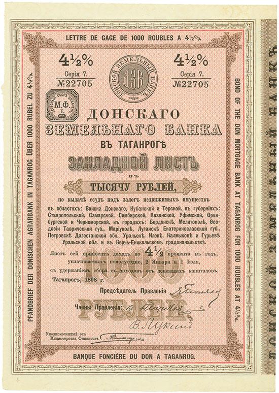 Donische Agrarbank in Taganrog / Mortgage Bank at Taganrog / Banque Foncière du Don a Taganrog [4 Stück]