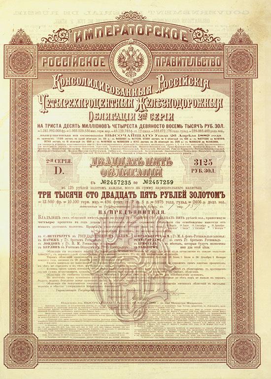 Kaiserlich Russische Regierung - Russische Consolidirte 4 % Eisenbahn-Obligation