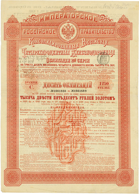 Kaiserlich Russische Regierung - Russische Consolidirte 4 % Eisenbahn-Obligation [2 Stück]