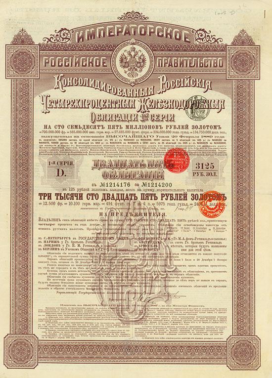 Kaiserlich Russische Regierung - Russische Consolidirte 4 % Eisenbahn-Obligation - 1. Serie [4 Stück]