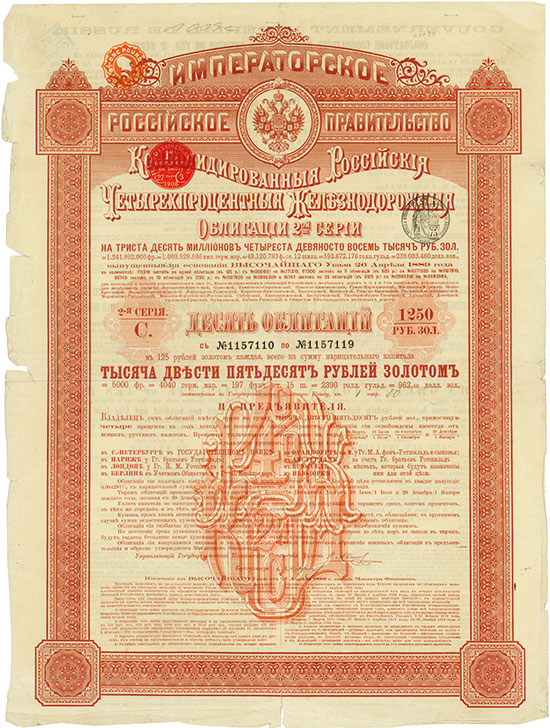 Kaiserlich Russische Regierung - Russische Consolidirte 4 % Eisenbahn-Obligation - 2. Serie [4 Stück]