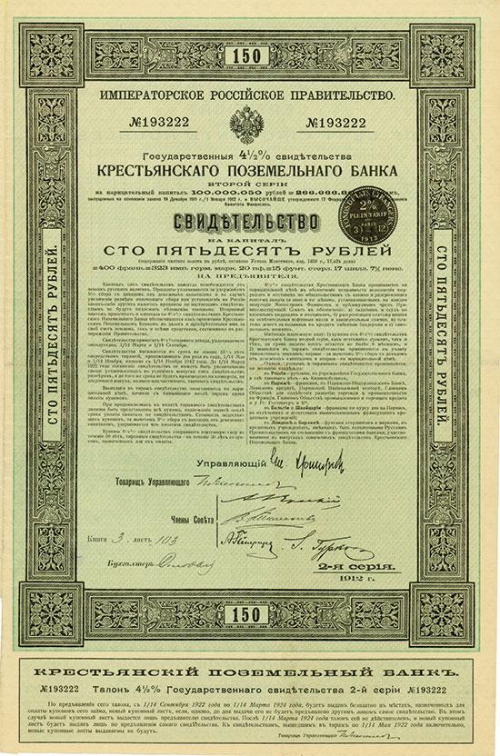 Kaiserlich Russische Regierung - 4,5 % Staats-Certificate der Bauern-Agrar-Bank [5 + 5 Stück]