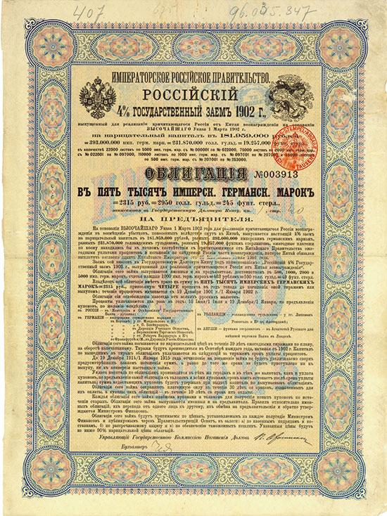 Kaiserlich Russische Regierung - Russische 4 % Staats-Anleihe von 1902 [4 Stück]