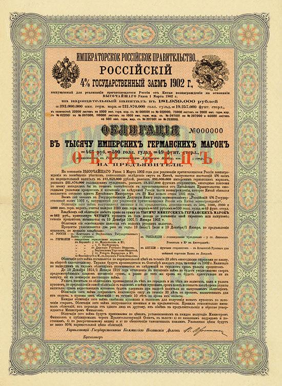 Kaiserlich Russische Regierung - Russische 4 % Staats-Anleihe von 1902