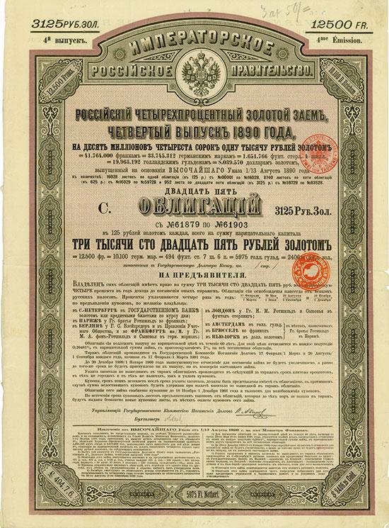 Kaiserlich Russische Regierung - Russische 4 % Gold-Anleihe, 4. Emission von 1890 [3 Stück]