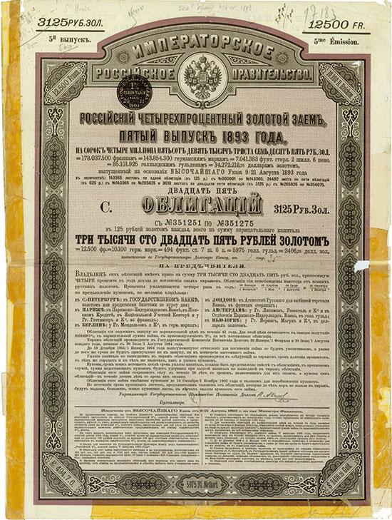 Kaiserlich Russische Regierung - Russische 4 % Gold-Anleihe, 5. Emission von 1893