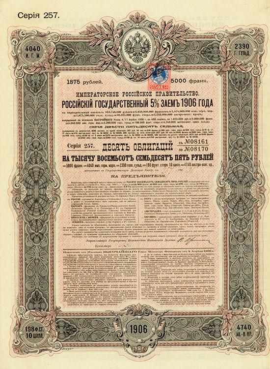 Kaiserlich Russische Regierung [290 + 29 Stück]
