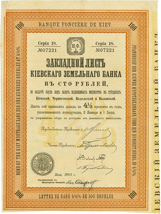 Kiewer Hypothekenbank / Banque Fonciére de Kiev