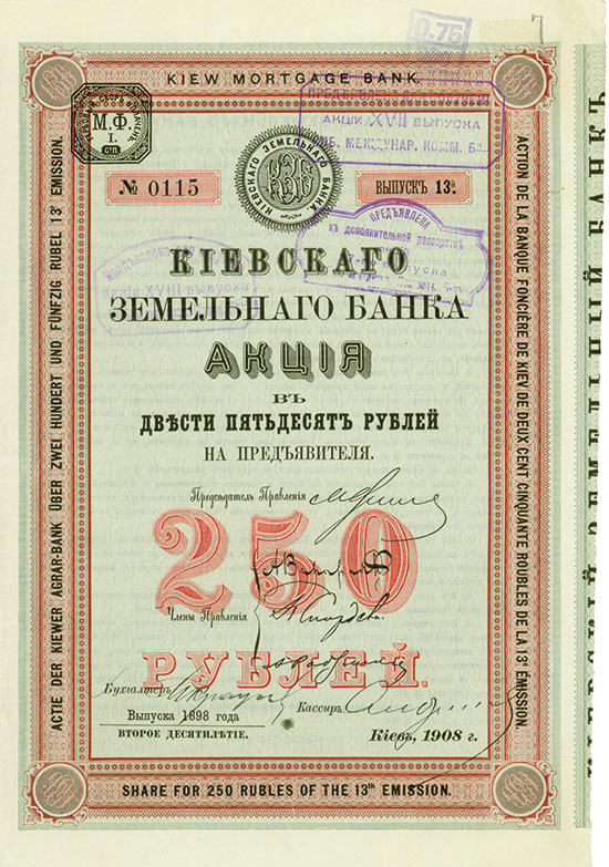 Kiewer Agrar-Bank [3 Stück]