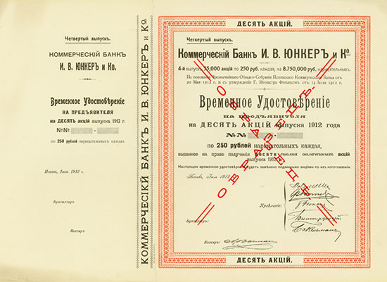Commerzbank I. W. Junker & Co. / Banque de Commerce I. W. Junker et Cie.