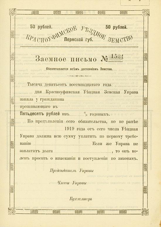 Krassnoufimsker Kreis-Semstwo im Gouvernement Perm