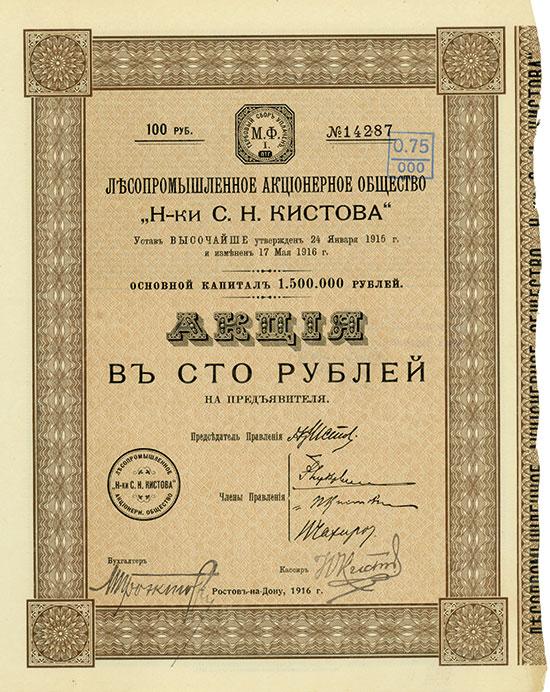 Forstwirtschaftliche AG S. N. Kistow Nachfahren