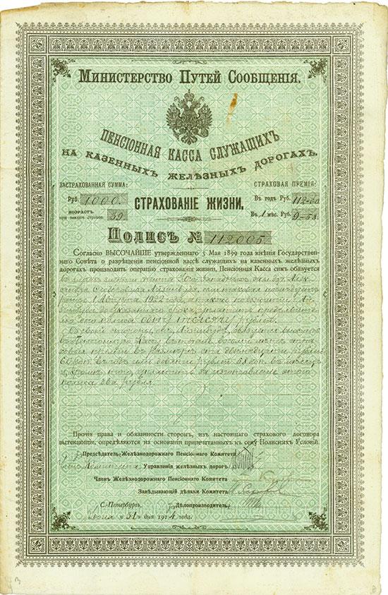Ministerium für Verkehrswesen - Rentenkasse für Beamte der staatlichen Eisenbahnen