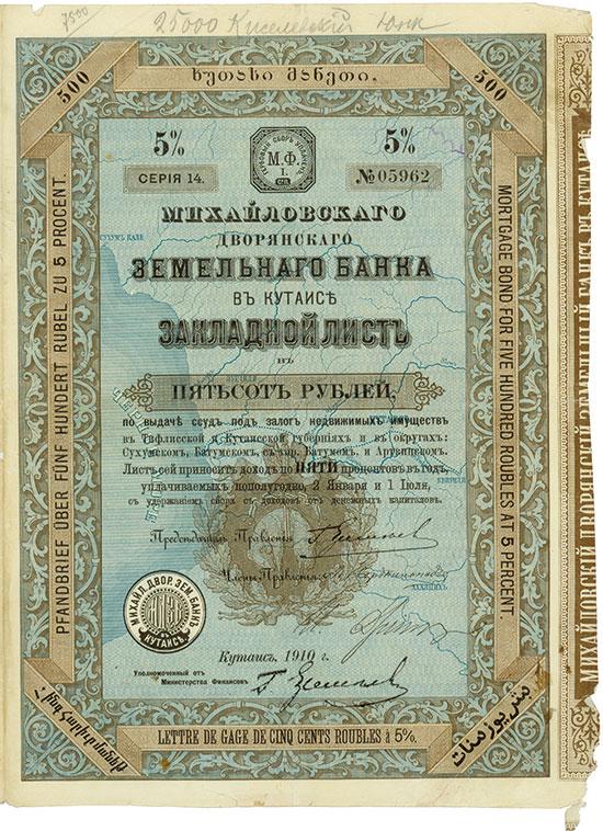 Mikhailov Banque Foncière de la noblesse à Koutaïs