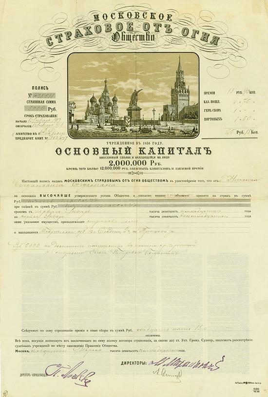 Moskowische Feuerassekuranz-Compagnie