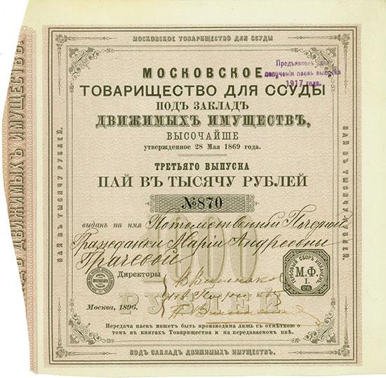 Moskauer Gesellschaft für Lombard-Darlehen