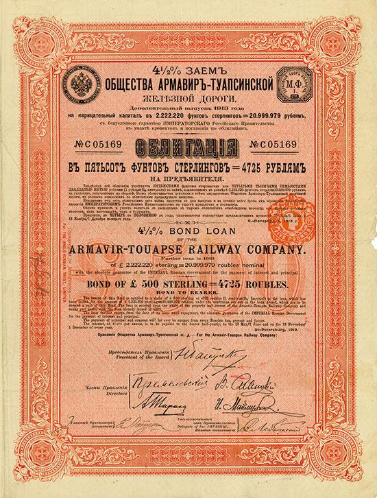 Armavir-Touapse Railway Company