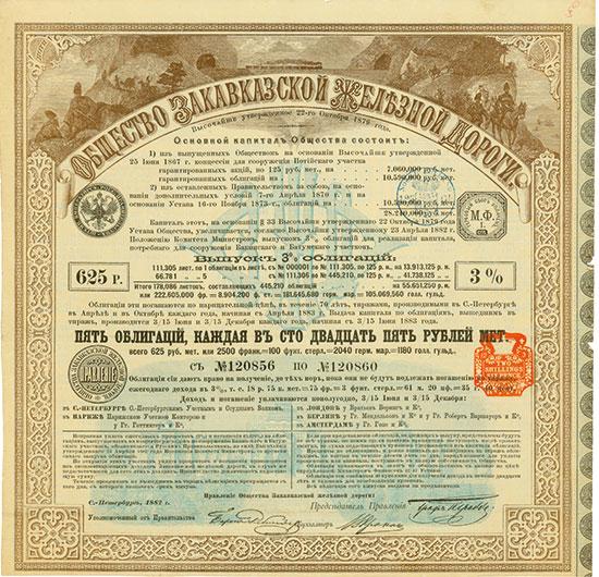 Transcaucasische Eisenbahn-Gesellschaft [5 + 18 Stück]