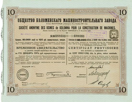 Société Anonyme des Usines de Kolomna pour la Construction de Machines