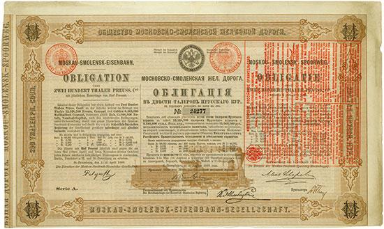 Moskau-Smolensk-Eisenbahn-Gesellschaft [4 Stück]