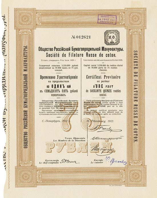 Société de Filature Russe de coton