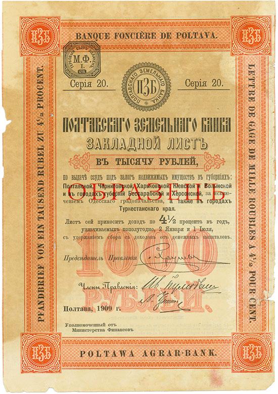 Poltawa Agrar-Bank / Banque Fonciére de Poltava