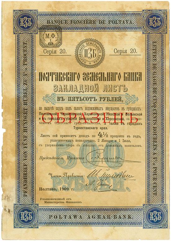 Poltawa Agrar-Bank / Banque Fonciére de Poltava [2 Stück]