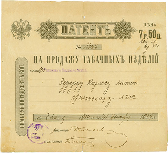 Staatskasse Riga