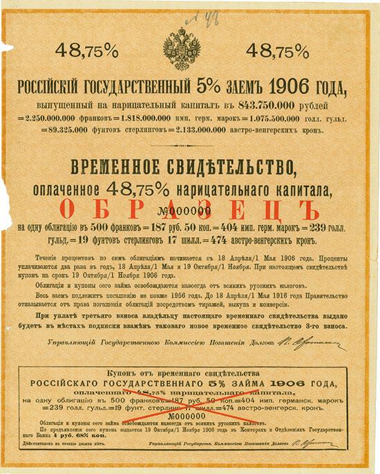 Russische Staatliche 5 % Anleihe von 1906