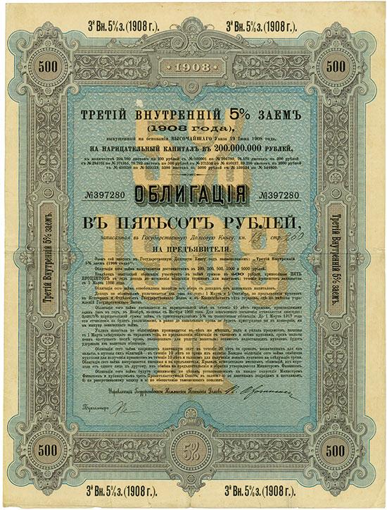 Russland - Troisième Emprunt Intérieur 5 % (de 1908)