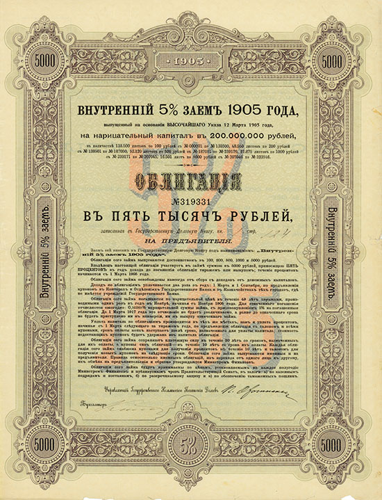 Russland - Emprunt Intérieur 5 % de 1905 [5 Stück]