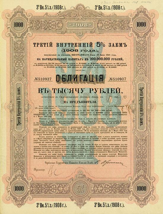 Russland - Troisième Emprunt Intérieur 5 % (de 1908) [3 Stück]