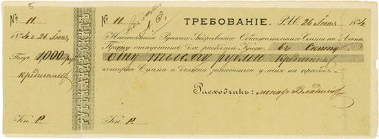 Russische Andrejewski gemeinschaftliche Einsiedelei auf dem Berg Athos