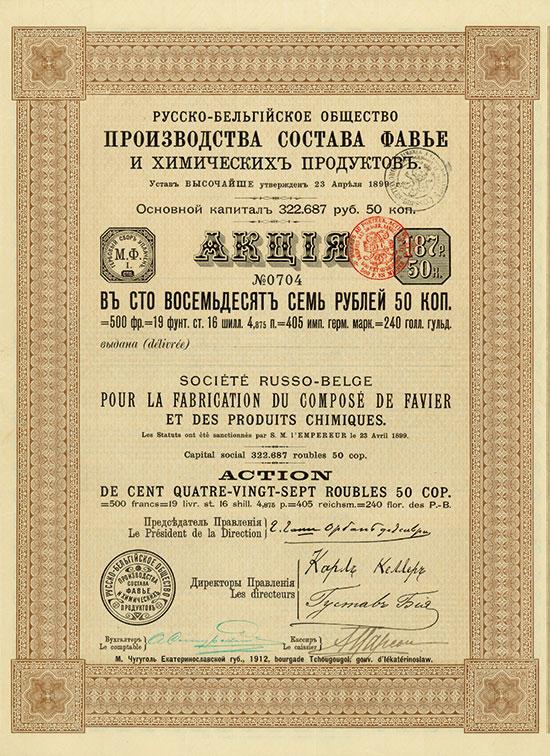 Société Russo-Belge pour la Fabrication du Composé de Favier et des Produits Chimiques