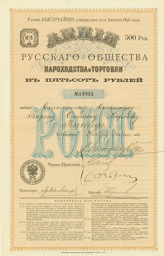 Russische Gesellschaft für Dampfschifffahrt und Handel