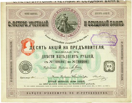 St.-Petersburger Disconto-Bank / Banque d'Escompte de St.-Petersbourg