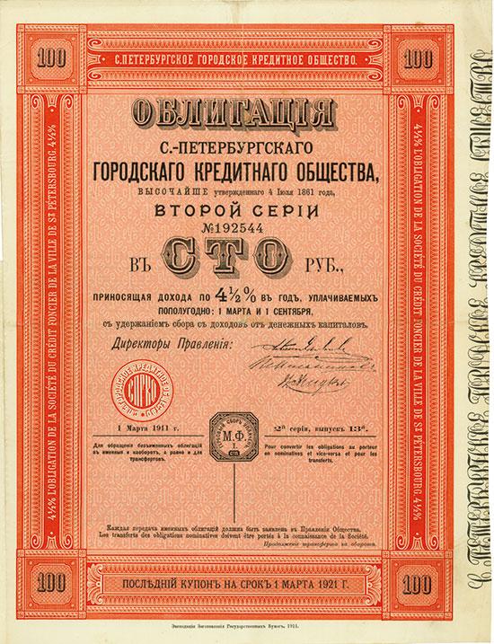 Société du Crédit Foncier de la Ville de St. Petersbourg [2 Stück]