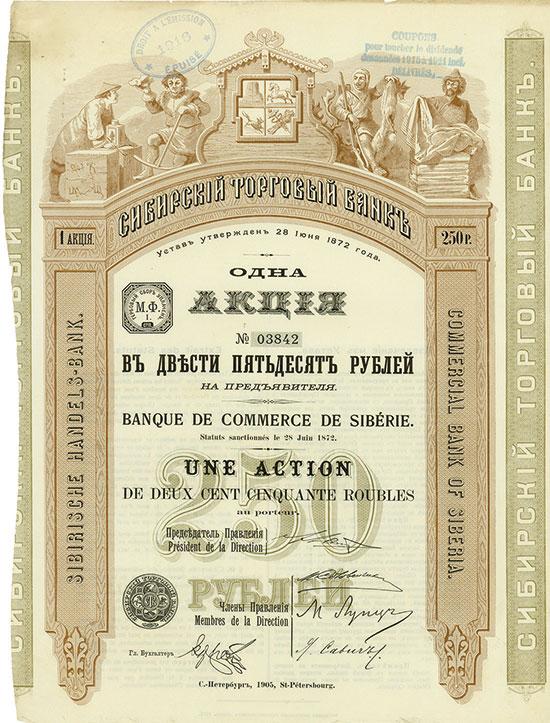 Sibirische Handels-Bank [5 Stück]