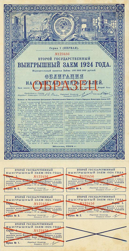 UdSSR - 2. Staatliche Los-Anleihe von 1924 [2 Stück]